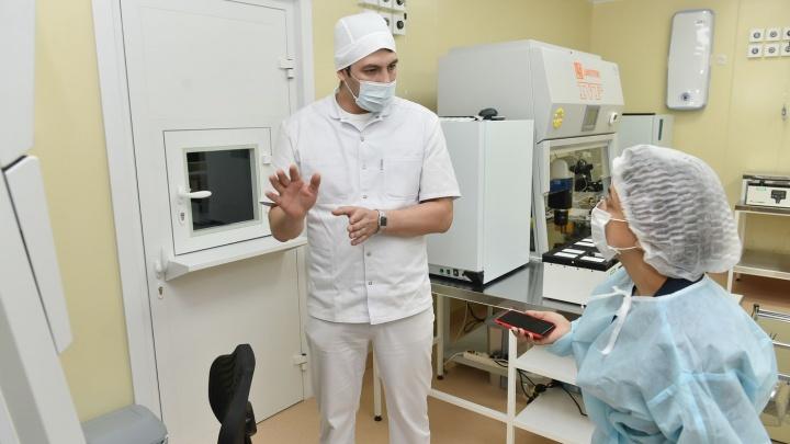 С чего зачать: как работает «банк спермы» в Ельцин-центре