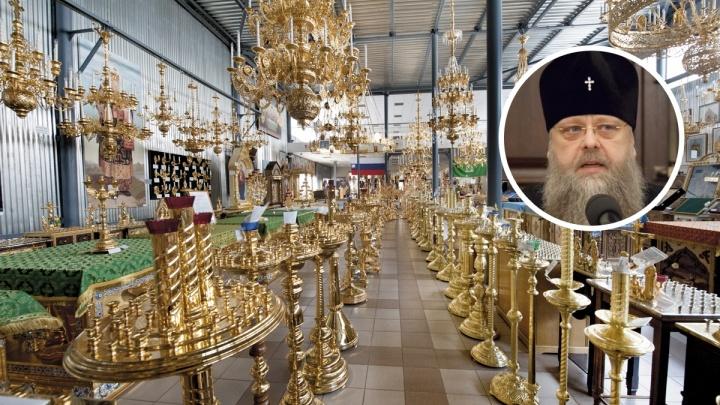 Митрополит Ростовский Меркурий назначен директором главной фабрики РПЦ