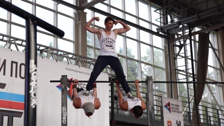 Подтягивания, отжимания и стойка на руках: в Челябинске стартовал чемпионат России по воркауту