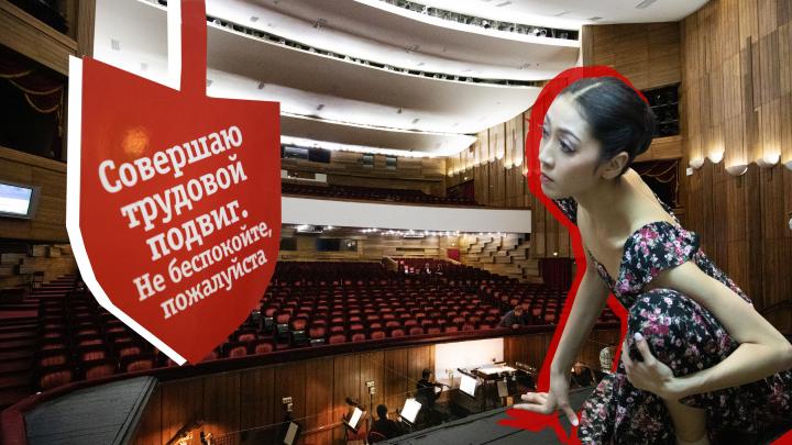 Тайны закулисья: что происходит в костюмерной и гримерке Музыкального театра до выхода на сцену