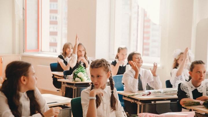 9 полезных советов, как подготовить ребенка к школе. Шпаргалка для тюменских родителей