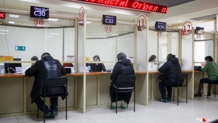 Почти 40% тюменцев увольняли по статье. Рассказываем, за какие провинности