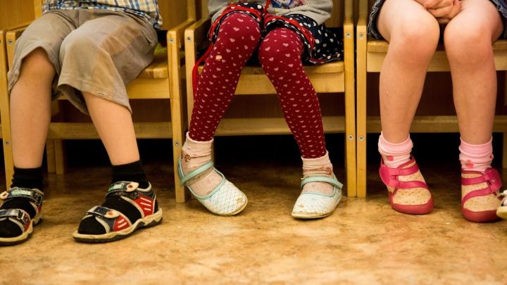 В Ярославской области будут по-другому предоставлять компенсации за детский сад