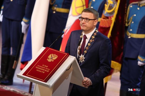 Алексей Текслер дал клятву на уставе Челябинской области и сказал, что впереди много работы