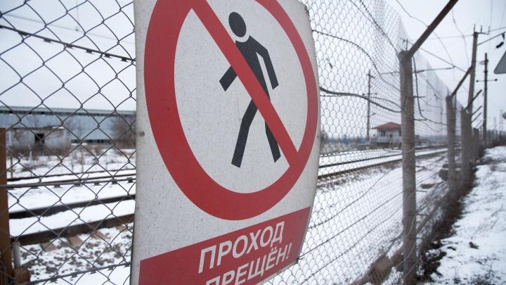 17-летняя жительница Новочеркасска попала под поезд