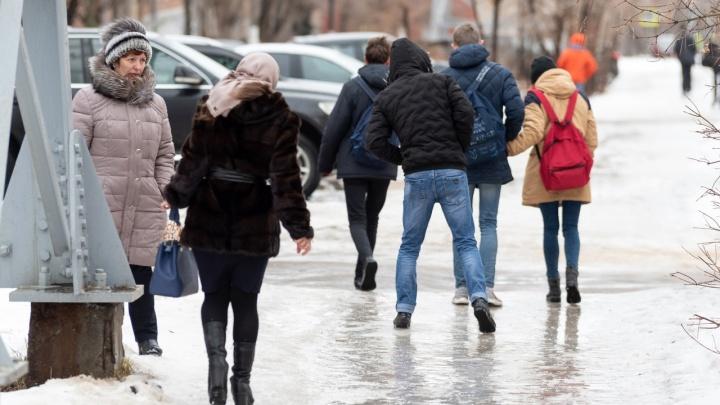 Дождь со снегом: волгоградцы начнут рабочую неделю с высоким давлением и серостью
