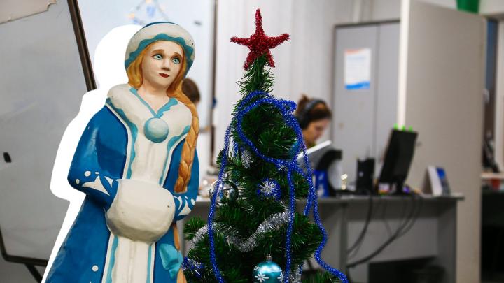 Зарплата Снегурочки — это два месяца в офисе. Честный рассказ тюменки о работе на корпоративах