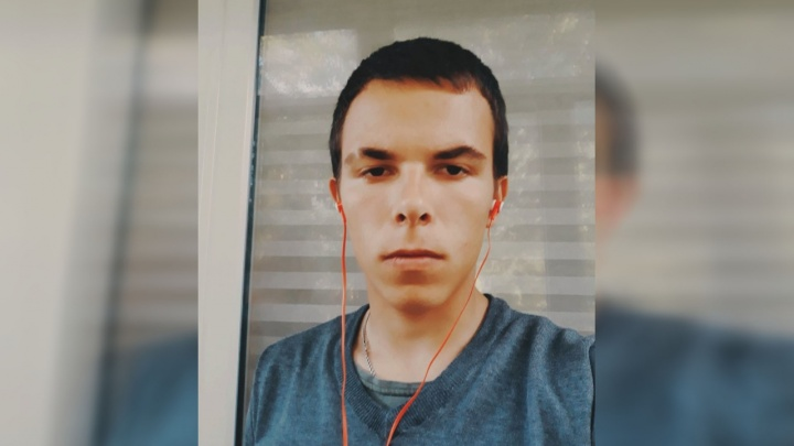 Расстался с девушкой и сбежал из дома: на Дону разыскивают 18-летнего студента