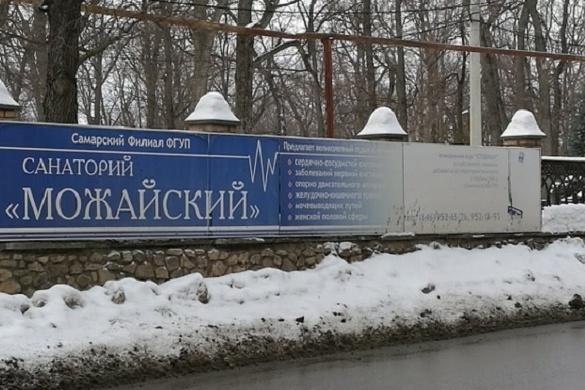Санаторий расположен в районе Студеного Оврага