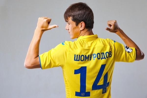 Элдор Шомуродов играет за «Ростов» два года