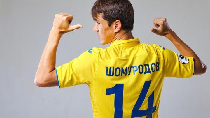 Нападающий Элдор Шомуродов продлил контракт с ФК «Ростов»