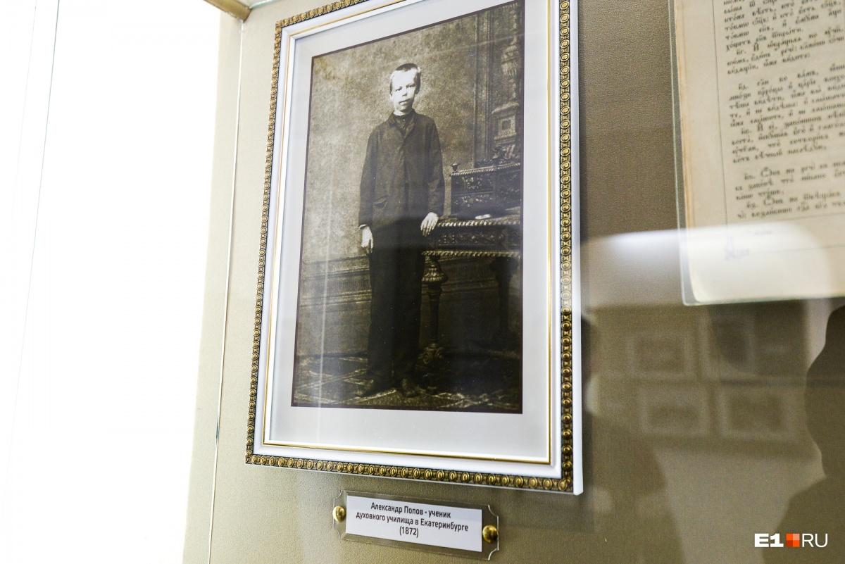 Первая фотография Александра Попова. На ней ему 13 лет