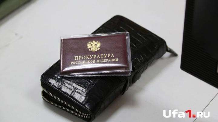 Уфимских полицейских осудили за избиение задержанного