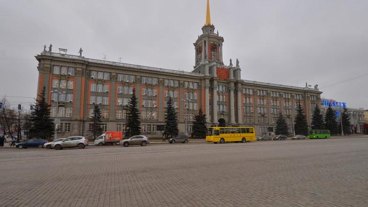 В мэрии Екатеринбурга объяснили, зачем включили в списки приватизации столовую «Золушка»