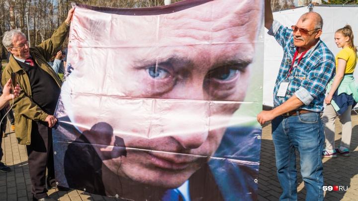 Великий молодец: в Перми прошла акция «Путин сказочный...»