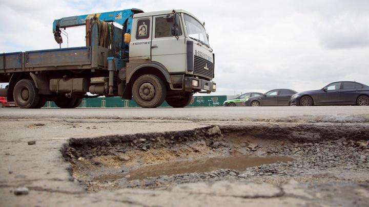 Курганская прокуратура через суд обяжет чиновников отремонтировать дорогу