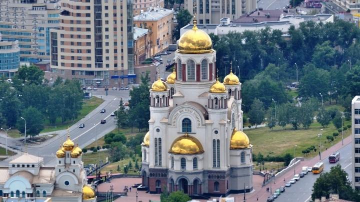 В центре Екатеринбурга перекроют улицы и парковки из-за палаточного лагеря паломников