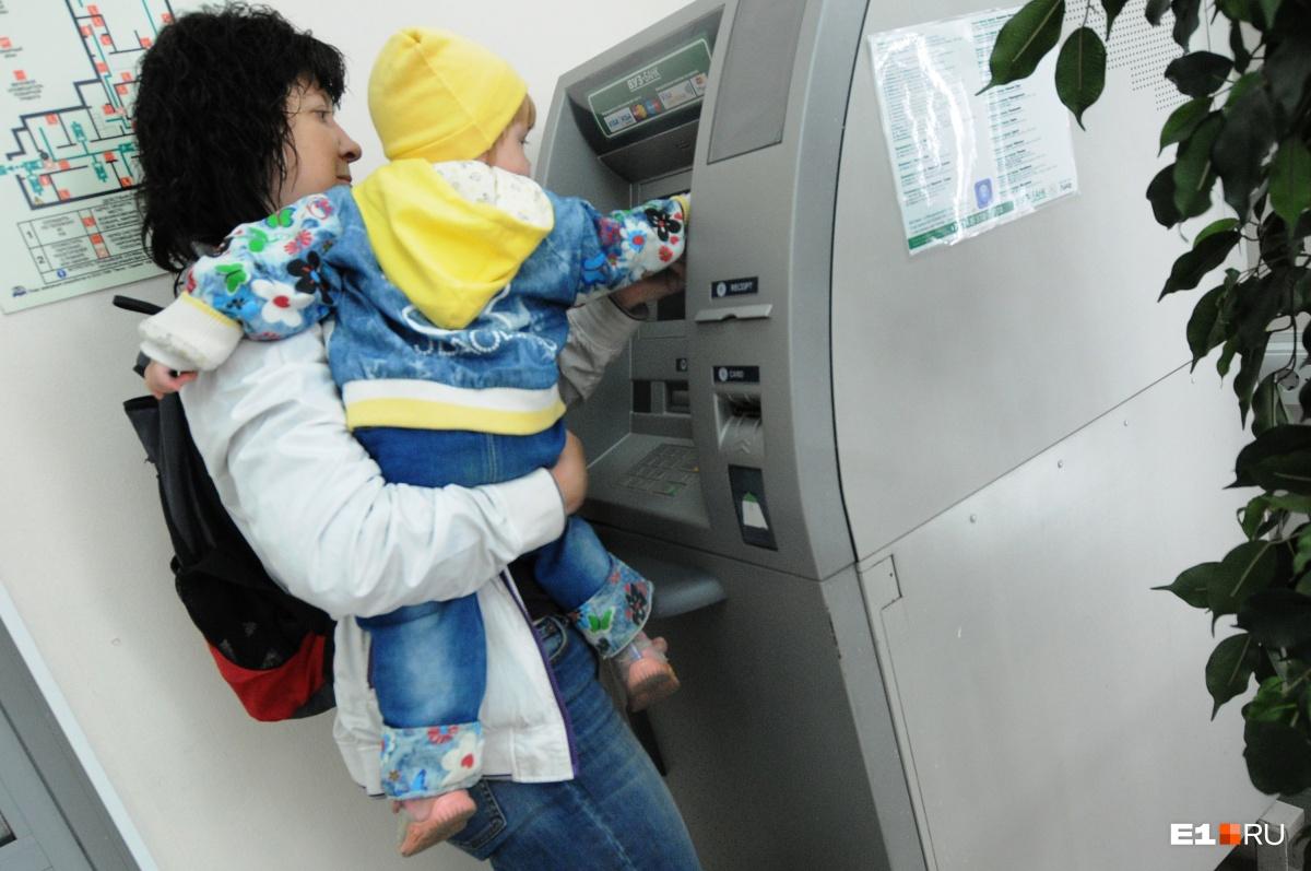 Плюсом для банка было бы отсутствие очередей в отделениях