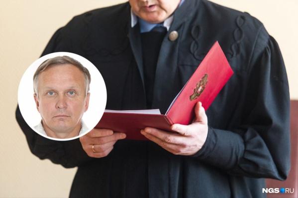 Валерия Фоминцева обвиняют в мошенничестве с использованием служебного положения