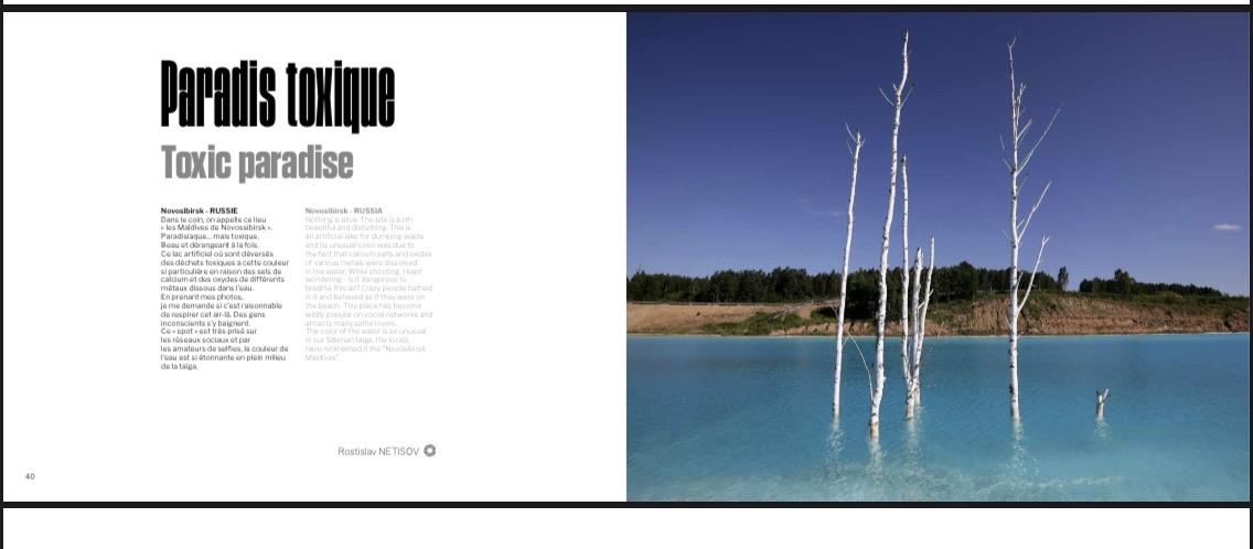 Так выглядит разворот книги, на котором размещён снимок новосибирского фотографа
