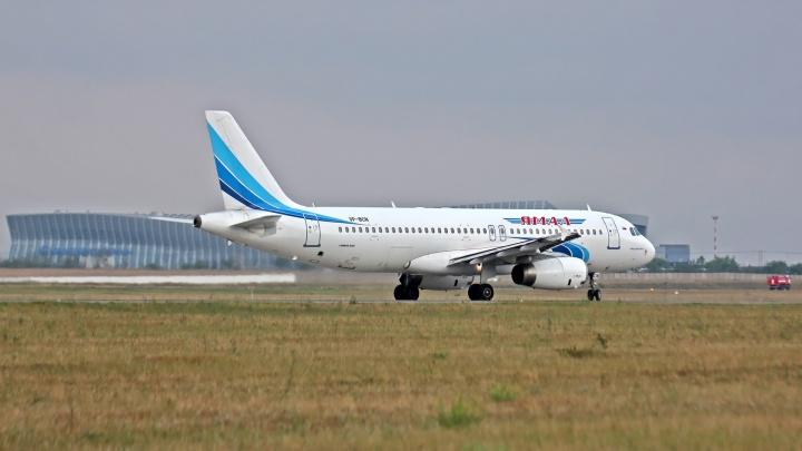 Из Кургана будет летать второй рейс в Москву