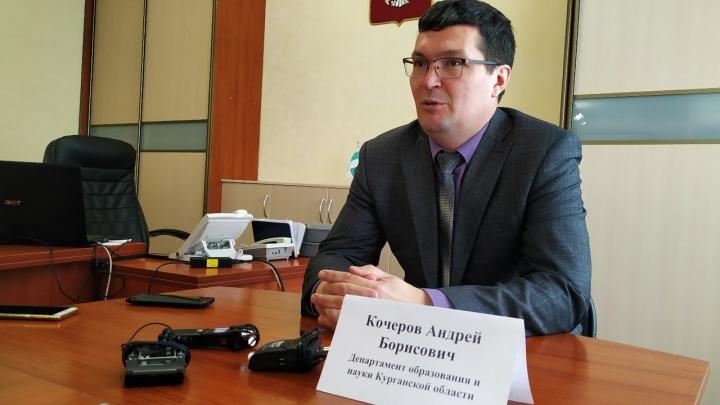 Департамент образования Курганской области будут укреплять новыми профессионалами