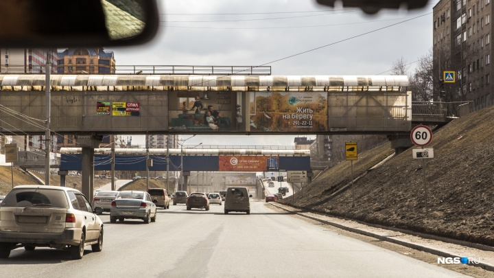 Превышение скорости на 20 км/ч: запретить или оставить
