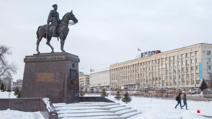 Мороз и солнце: оттепель отступила от Волгоградской области