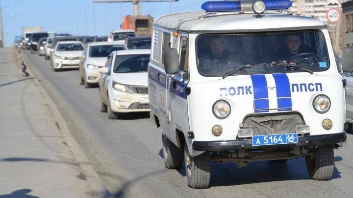 В коммунальной квартире в Полевском нашли две боевые гранаты