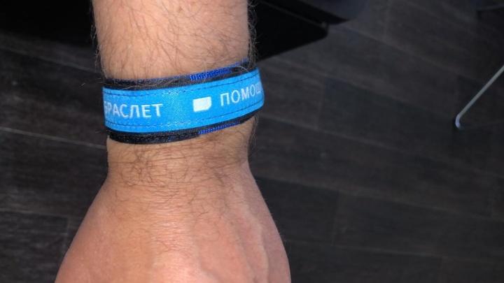 Локоть: умные браслеты спасли жизнь трём новосибирцам