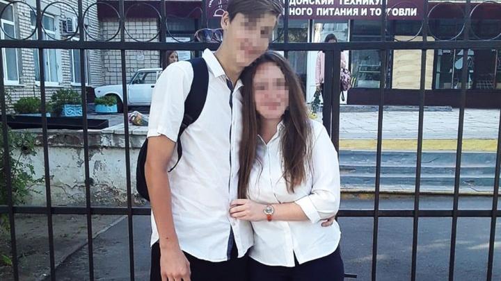 Следком возбудил уголовное дело по факту гибели влюбленной пары в Волгодонске