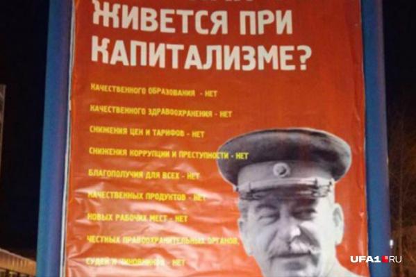 Сейчас нет почти ничего из того хорошего, что было при Сталине