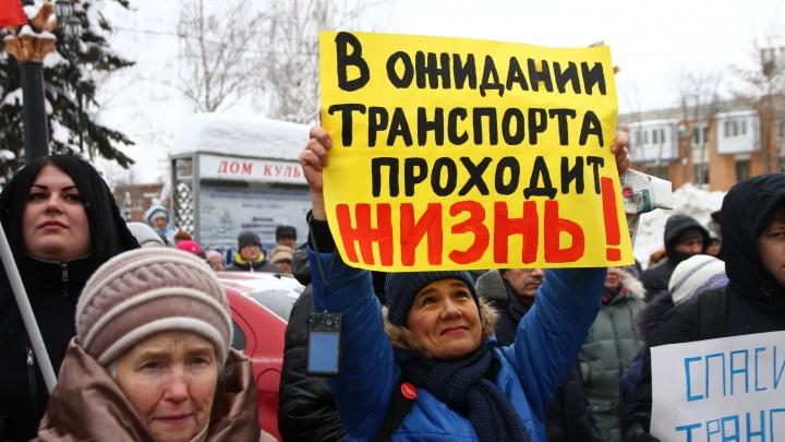 «Хватит воровать наше время!»: вСамаре прошел митинг за возвращение маршруток