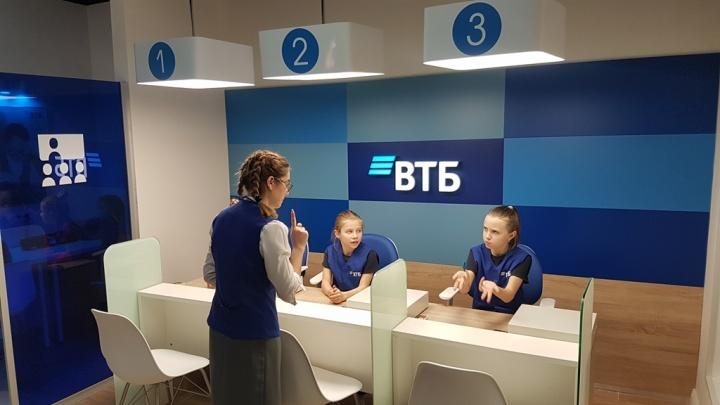 Малышей научат финансовой грамотности в игровой форме: ВТБ открыл в «КидБурге» «детский банк»