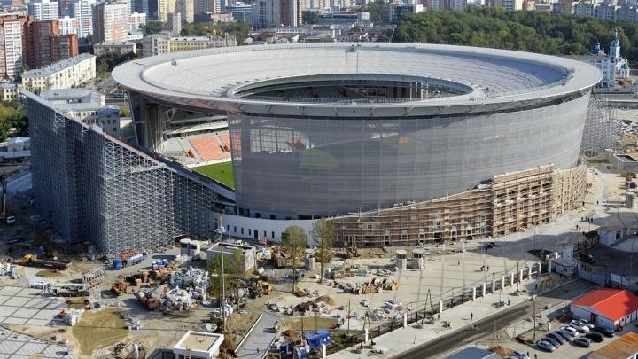 Махина на целый квартал: смотрим, как сейчас выглядит Центральный стадион с высоты птичьего полёта