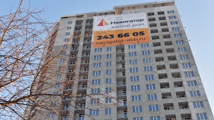 На Уктусе скоро завершится строительство высотки, где остались однокомнатные квартиры по цене студий