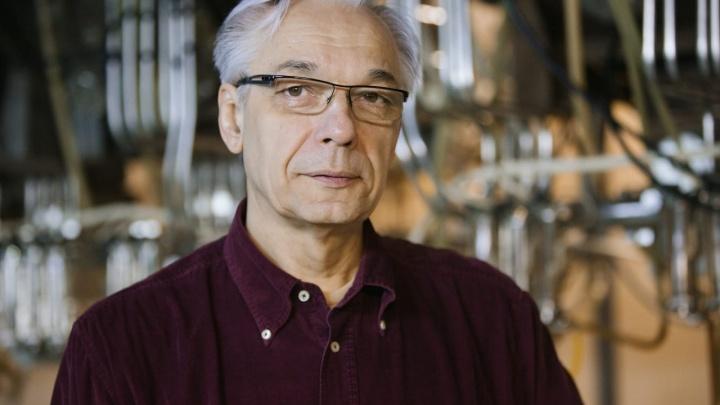 Новосибирец стал почётным членом Американского физического общества