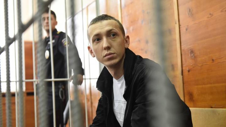 Генпрокурора попросили проверить странную экспертизу Васильева, устроившего ДТП на Малышева