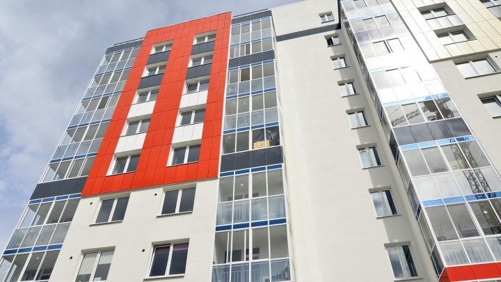 Стоит поторопиться: в Екатеринбурге застройщик продлил скидки на квартиры в новом доме до конца ноября