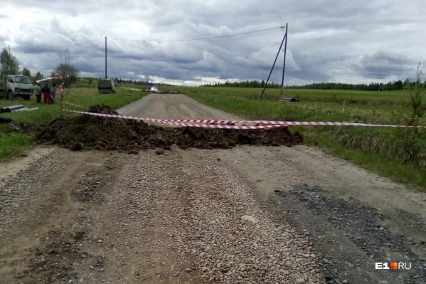 Дорогу вчера перекопали