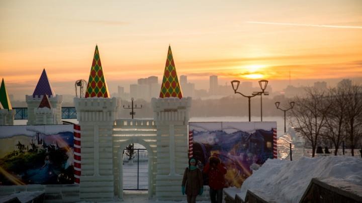 Ледовый городок на набережной закрыли до потепления