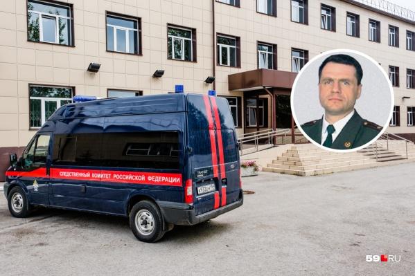 По версии следствия, преступление было совершено, когда Ковтун еще служил в МЧС