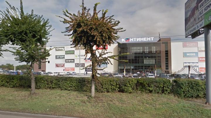 «Активация через три часа»: аноним «заминировал» центральный торговый комплекс Магнитогорска