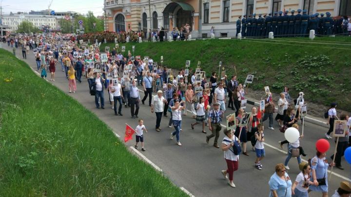 Тысячи нижегородцев участвуют в акции «Бессмертный полк»