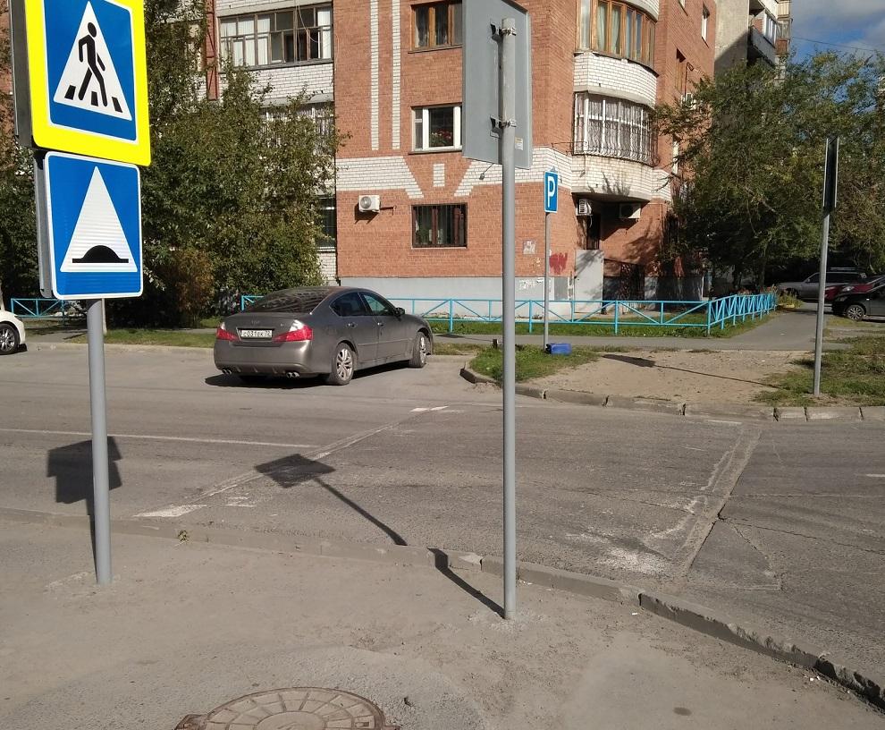 До этого перехода руки еще не дошли (находится между домами Мельникайте, 132, корпус 1 и Депутатская, 112)