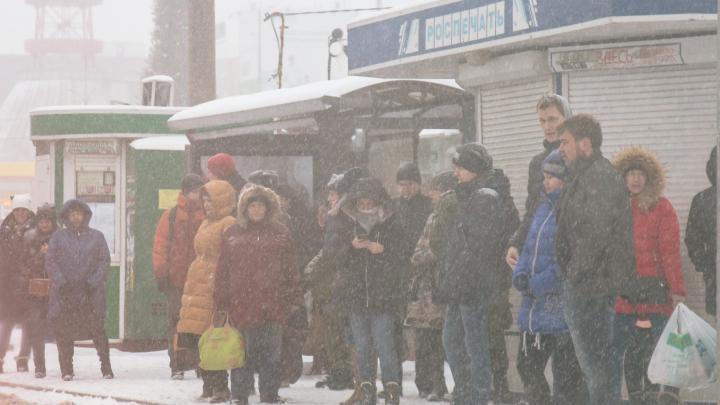 «Воздержитесь от поездок»: в Самарской области объявили экстренное предупреждение из-за погоды