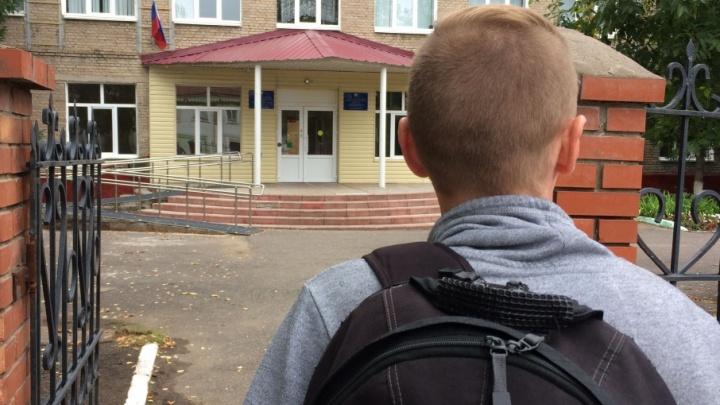 Охрана в школах: может ли повториться московская трагедия в Уфе