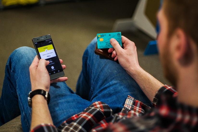 как перевести деньги с карты альфа банка на карту сбербанка по номеру телефона через приложение онлайн карта почта банк как пользоваться