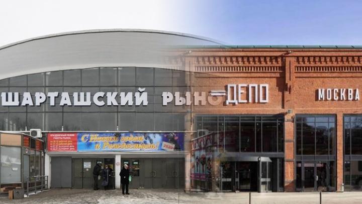 Как «Депо» в Москве? Директор Шарташского рынка — о том, надо ли превращать его в гламурный фуд-корт