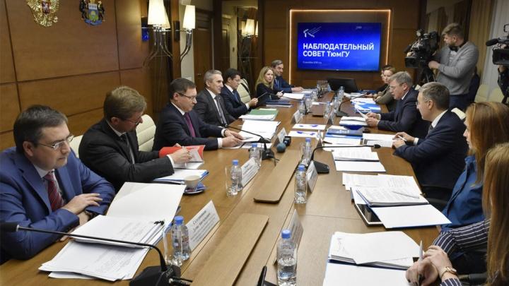 Новый состав Наблюдательного совета ТюмГУ принял первые решения